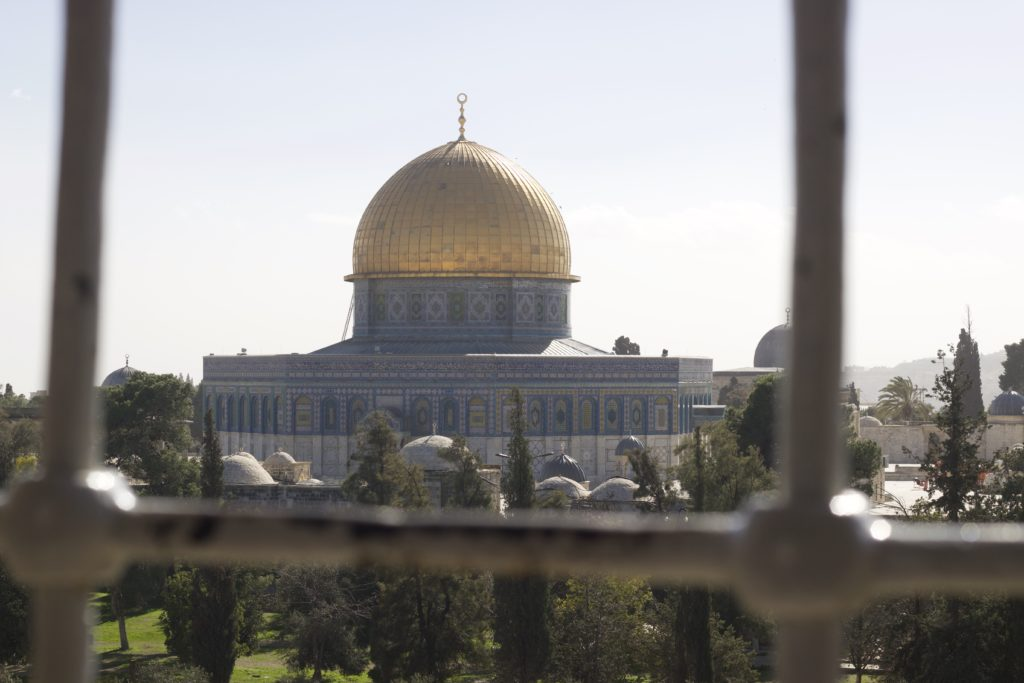 The Dome of the Rock or Qubbat al-Sakhrah