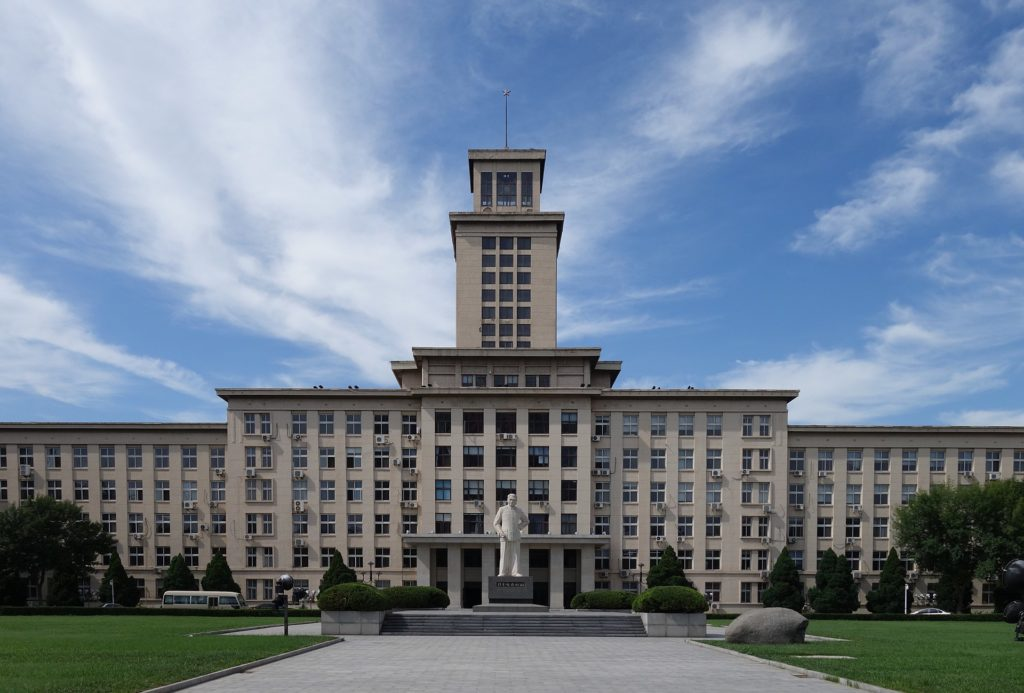 Nankai University in Tianjin